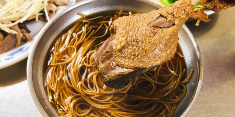 台南美食,藏身虎尾寮的「俊吉當歸鴨」霸氣鴨腿、當歸蛋花湯!
