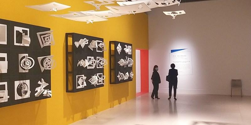 台南奇美博物館年度特展-「紙上奇蹟2-無所不彈」各國紙藝品令人驚豔、開眼界!