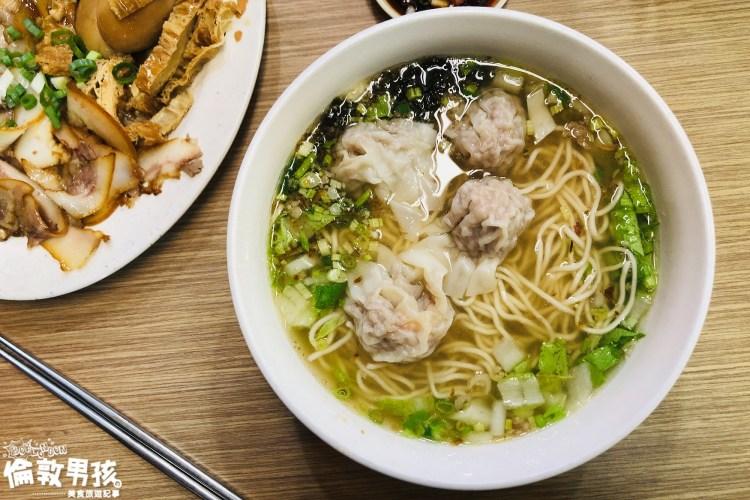 台南餛飩、抄手推薦~文南路上皮薄餡多的美食「滿點大雲吞」!