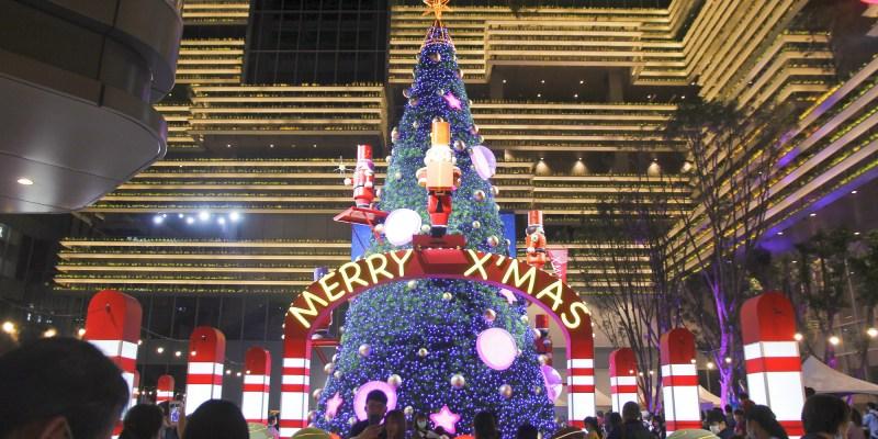 台南紡織購物中心12公尺胡桃鉗聖誕樹正式點燈!南紡二期即將試營運~