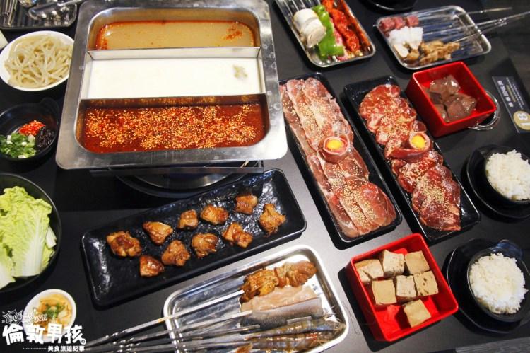 台南永康麻辣鍋,香辣麻嘴的「川囍紅湯串串鍋」均一價18元!