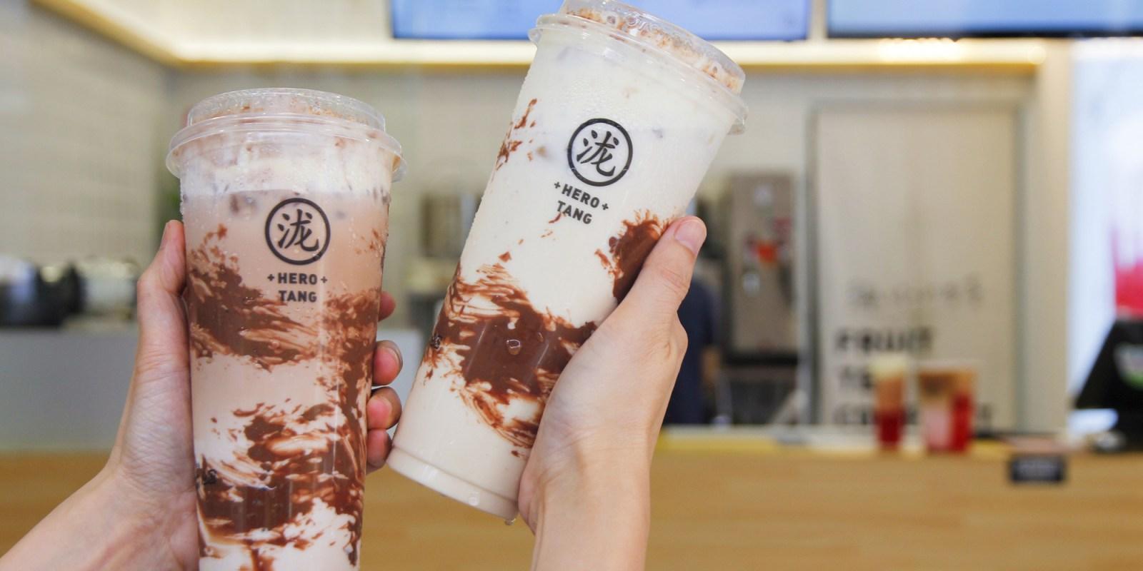 台南文青飲料店「黑泷堂」!每杯都是獨一無二的「好巧」就在「黑瀧堂」!