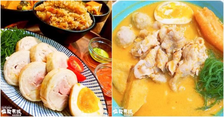台南青年路南洋風美食,從攤車創業起家的「岸海產叻沙麵」~