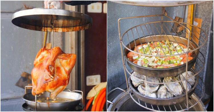 台南安平美食「柱老爹桶仔雞」現烤全雞,提前預約才吃得到!