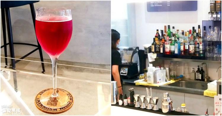 台南調酒、無酒精飲品,早上就開的酒吧「The Mocktail Plan」!