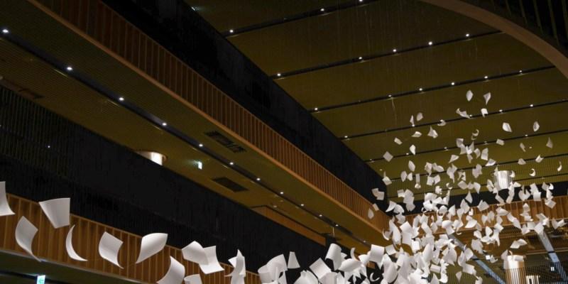 台南市圖「新總館」正式開幕~吸睛藝術裝置、打卡景點搶先看!
