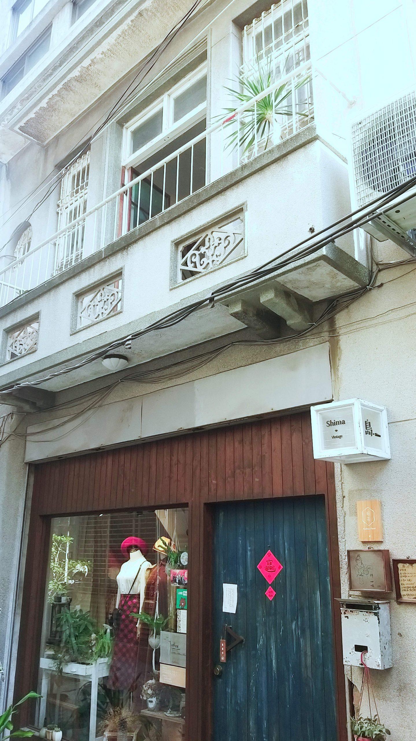 台南 老房子復古風格手沖咖啡館 栮咖啡