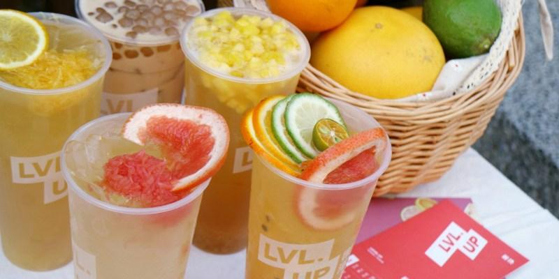 台南 民族路赤崁樓 樂浮茶飲 Level up 好喝茶飲與鮮榨果汁 手作Q彈黃金珍珠 風格質感手搖飲品
