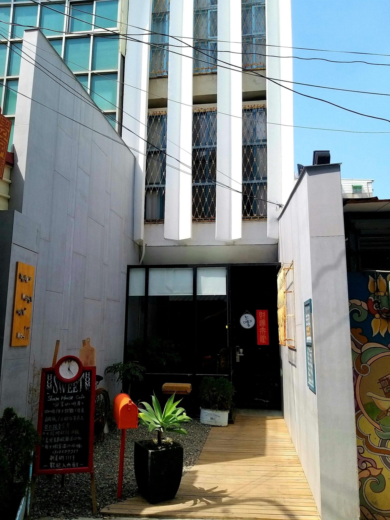 台南 新美街 開基武廟 Share House Cafe 咖啡館結合民宿的複合空間