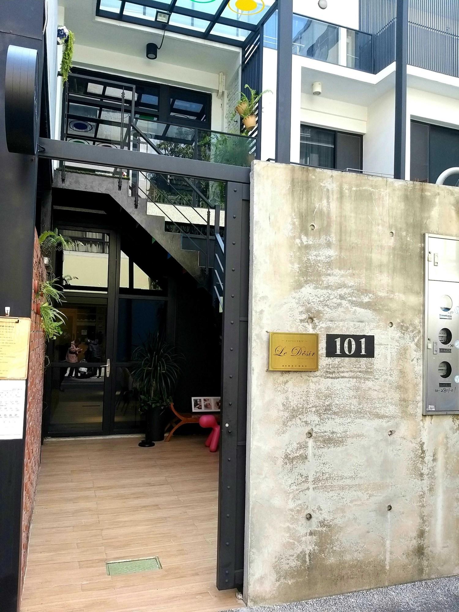 台南 大仁街 戴希爾設計甜點室 法日甜點&coffee