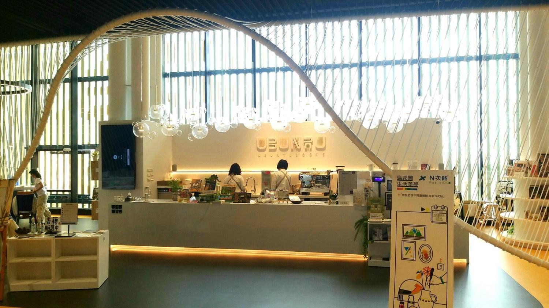 台南 永康|大橋重劃區 Ubuntu烏邦圖咖啡館總圖店