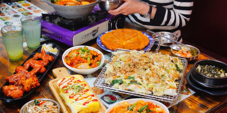 台南必吃老牌韓式料理,辣炒年糕、海鮮煎餅、韓國烤肉,各式經典美食盡在「韓朝」!
