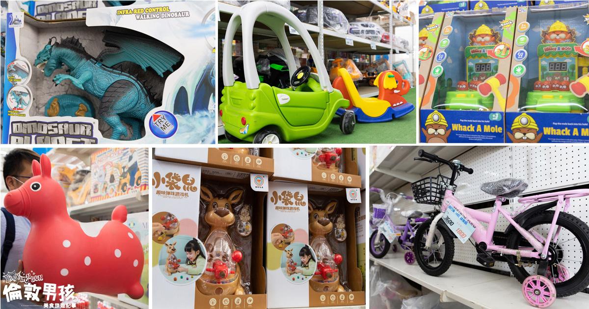 中台灣玩具批發,彰化鹿港-花鹿鹿玩具倉庫,大人小孩逛到失心瘋