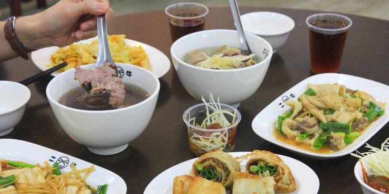 台南溫體牛新鮮直送!吃美食首選安平「二牛」牛肉湯~