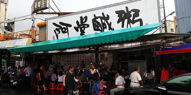 台南早午餐就該吃粥!小西門舊址旁的阿堂鹹粥,土魠魚粥配百年油條鹹香好吃!
