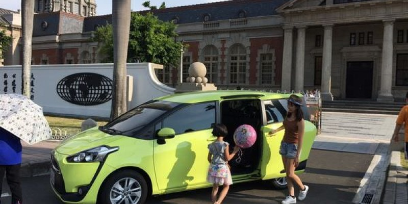 想開車兼差的朋友趕快看過來~多元計程車是什麼?十秒讓你了解!