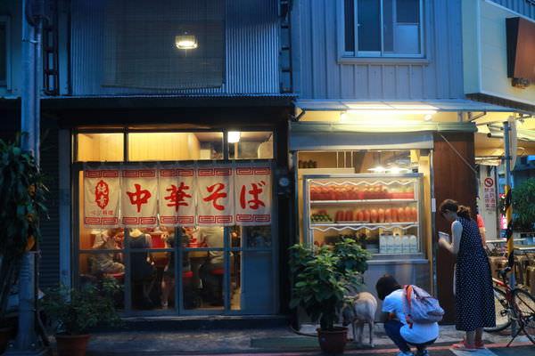 台南素食拉麵~新美街日式小食堂「太郎中華拉麵」!復古年代獨有的美感~