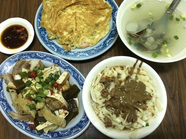 台南永康麵店推薦!來自眷村的傳統好味道「聶姐麵攤」~