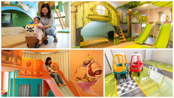 [台南 中西區 親子民宿] 迪利小屋給小孩歡笑,給媽媽驚喜!溜滑梯、盪鞦韆、開哺哺和大富翁就在房間裡~還有限量歐舒丹沐浴用品可以帶著走:)