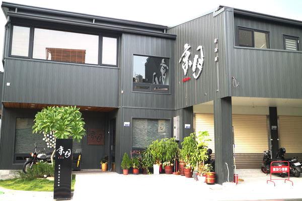 台南京月日本料理、居酒屋,豐盛海鮮丼飯配日本生啤酒!定食炸物生魚片通通有~