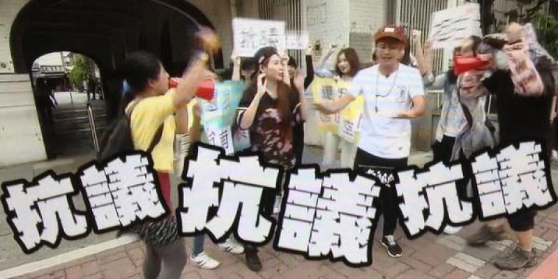 20150629【食尚玩家】說好要低調!台南美食偷偷吃