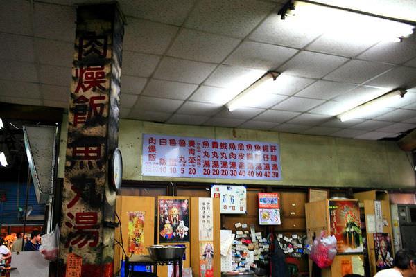 台南大同路上的「小南國榮肉燥飯」虱目魚皮、魚腸料理~台式飯桌仔!