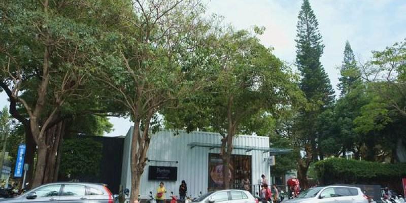 【台南美食】帕莎蒂娜臺南市長官邸,一樓義式料理餐廳