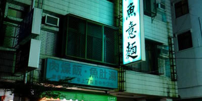 台南‧永康區 尺二炒鱔魚
