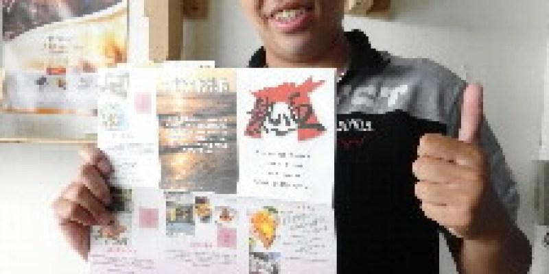 熱血新台南 部落客繪製美食地圖