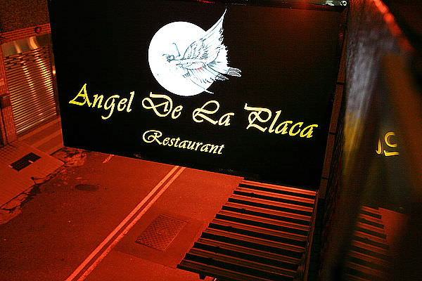 台南‧中西區 Angel de la Placa restaurant 天使的盤子