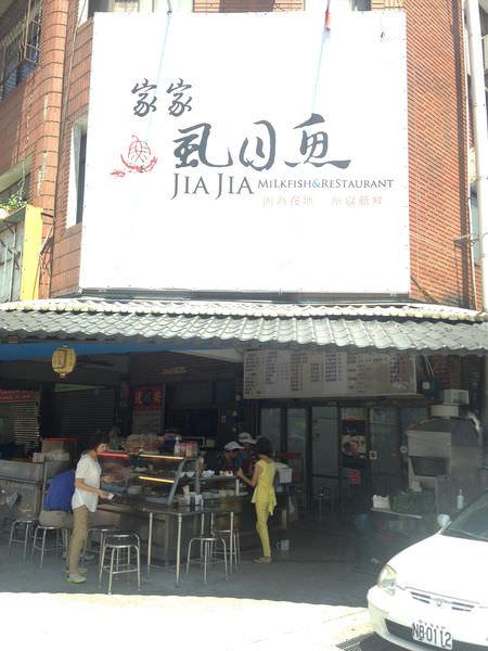 台南北區超人氣家家虱目魚!魚市場起家的虱目魚專家~