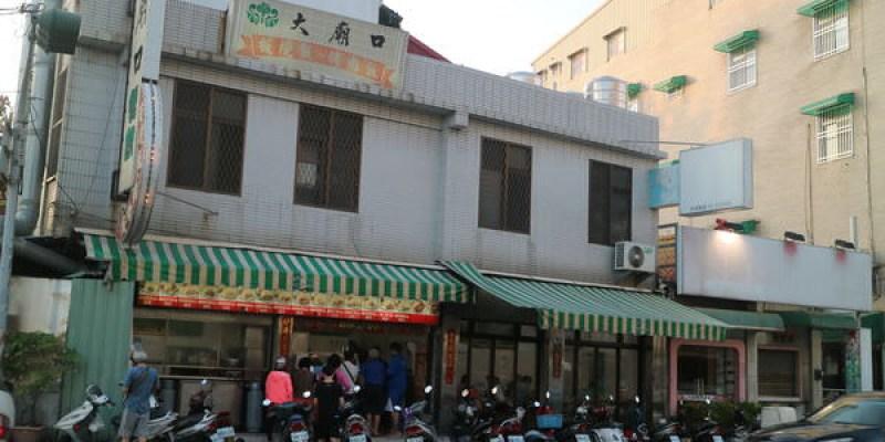 永康區高 CP 值的廟口便當店,在地鄉親推薦的「大廟口燒肉飯」!