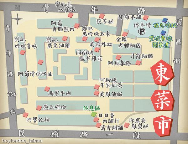 台南中西區 │ 傳統市場找美食-東菜市吃什麼 │近北門路乾淨好逛菜市場!百年市場隱藏小吃泉整理!