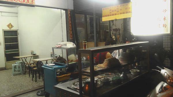 台南北區-南園街【乾麵、炒花枝】