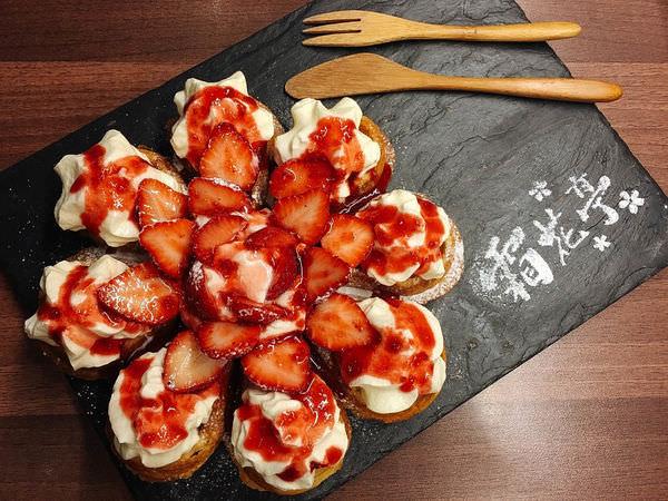 台南「霜花亭」冬季限定草莓系列~舒芙蕾厚鬆餅、麻吉 Q 鬆餅、草莓優格給你滿滿的幸福感!