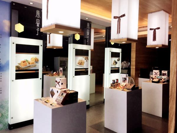 台南中西區「鳳盒子 funbox」客制化鳳梨酥,五種口味鳳梨酥讓你一次滿足~台南伴手禮好選擇!