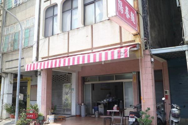 台南中西區-友愛街【無名陽春麵】