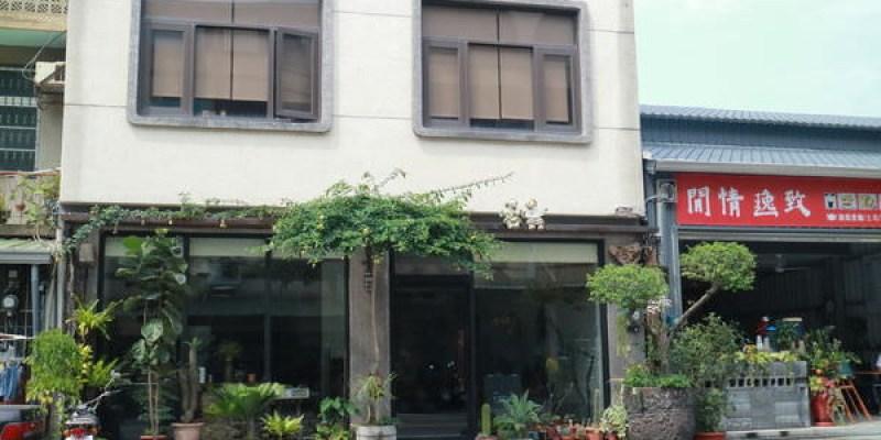 台南‧安平區 Meller coffee|咖啡&蛋糕|多肉植物~乾燥花~生活美學空間~清新風格咖啡館