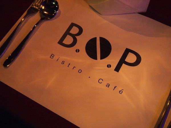 台南‧東區 BOP Lazy club|米其林星級客座主廚&義大利托斯卡尼料理~預約私廚、餐酒會、廚房教學