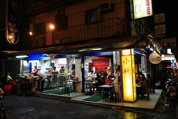 台南「小杜意麵」-友愛市場旁飄香70年