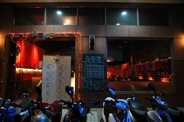 台南東區-「未央歌」民歌餐廳,Live Band 現場演奏享美食