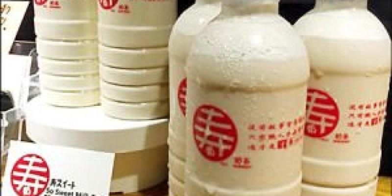 府城奶茶香 「壽奶茶」販賣機 純手工每天限量250瓶 粉絲漏夜排4小時