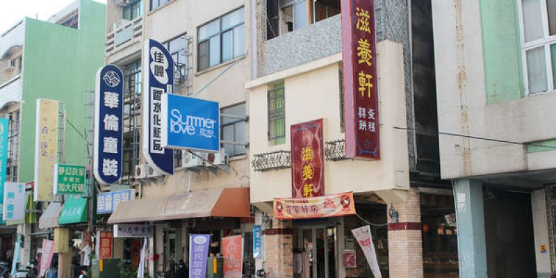 台南新營傳統烘焙坊「滋養軒」-中秋禮盒、月餅禮盒、香菇素肉包、台式馬卡龍,傳承一甲子的歷史老店