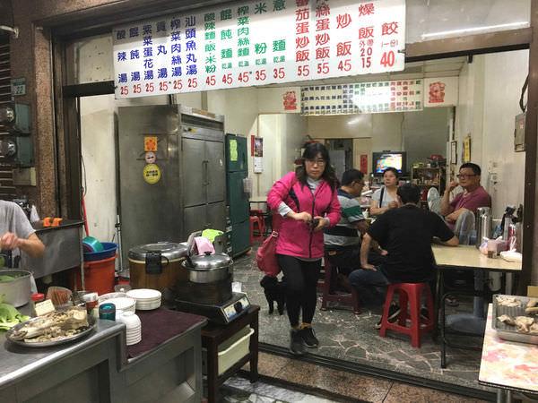 台南‧東區 陳記意麵魯味|古早味汕頭意麵~炒飯、水餃、榨菜肉絲麵