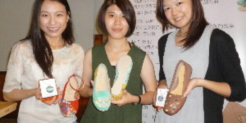 繡Hsiu 三位七年級女生賣創意繡花鞋