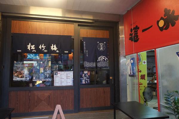 台南串燒居酒屋這一味日式串場,下班好去處(已歇業)