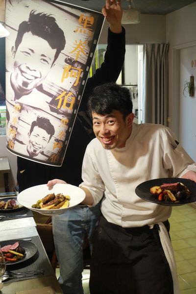 台南中西區「黑拳食室」預約制法式私廚料理~台南在地三天老店