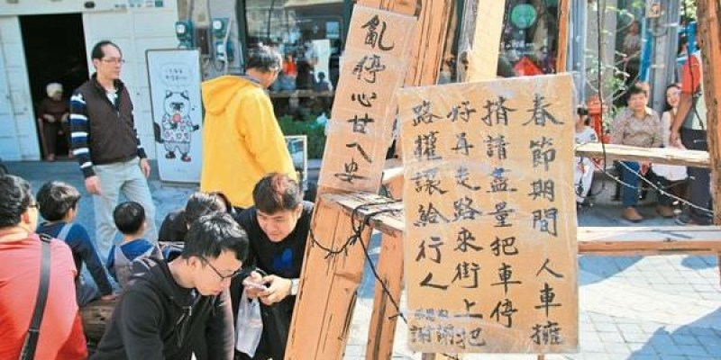正興街商圈 週六日(1300-1800)封街設徒步區 遊客回流反應佳