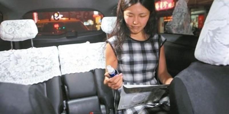 推精油香氛車、小黃娃娃車接送服務 台一車隊拓市場