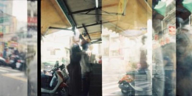 《記憶編碼:台南》朱盈樺 | 沒有地圖的城市
